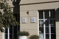 Мемориальные доски на робототехническом корпусе ЮРГПУ (НПИ)