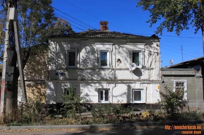 Улица им. Генерала Лебедя (Горбатая), 38