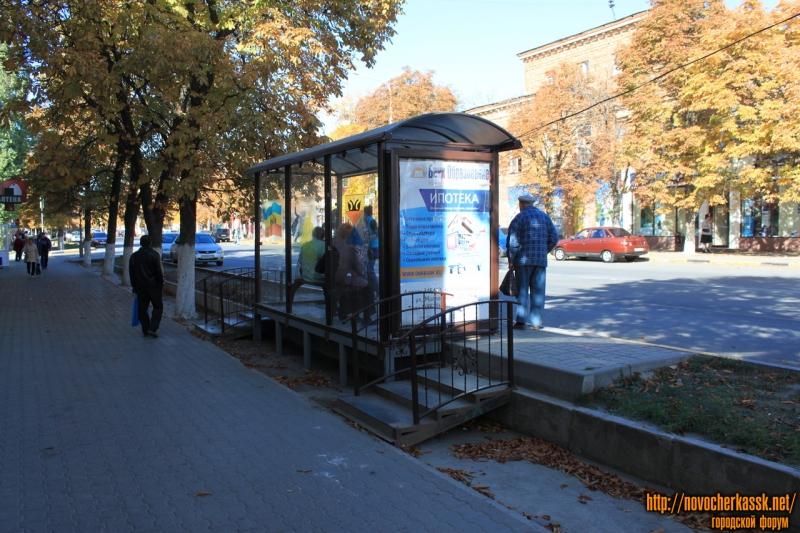 Остановка на Московской
