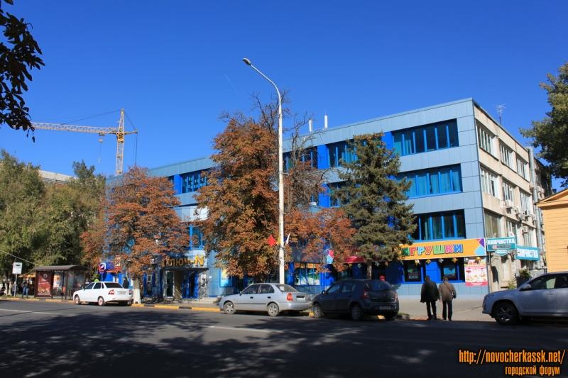 Улица Московская, 56. Дом быта