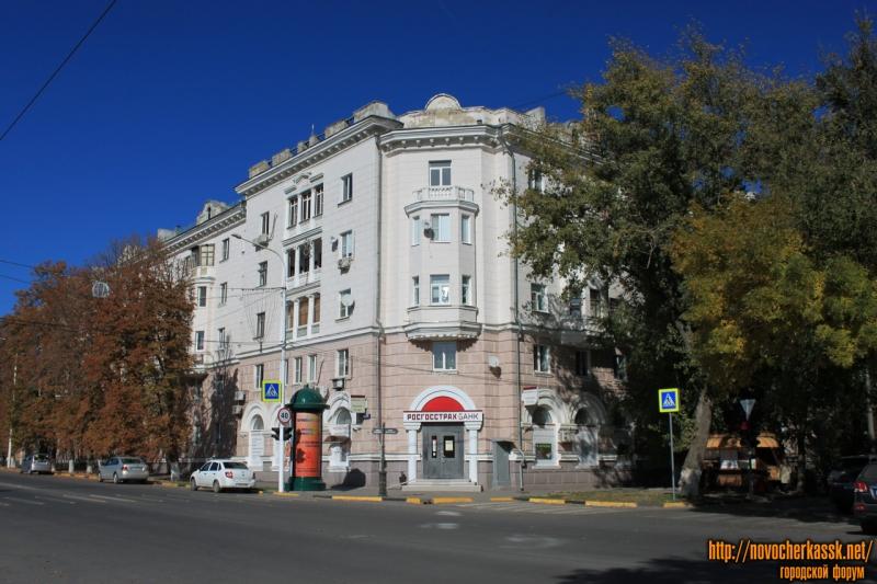 Дом на углу Московской, 58 и Просвещения, 110