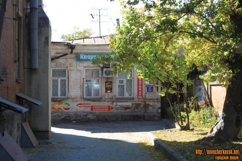 Дом во дворе гидрохимического института. Улица Московская, 61