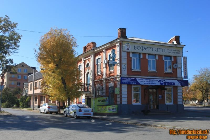 Улица Энгельса, 2