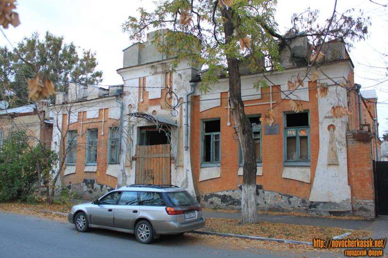 Улица Атаманская, 44. Бывшее неврологическое отделение