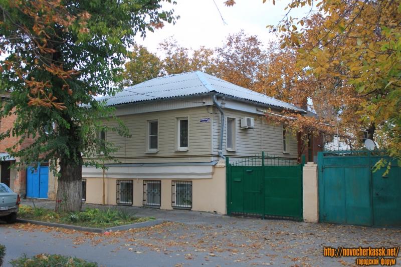 Улица Атаманская, 56