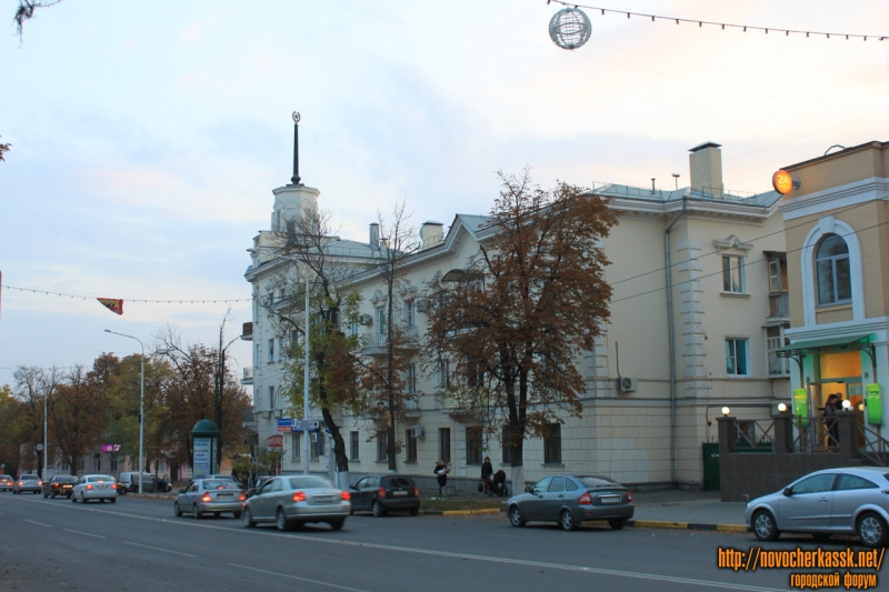 Улица Московская, 67