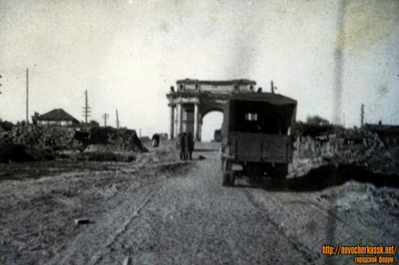 Спуск Герцена. Фотография времен оккупации