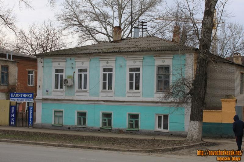 Проспект Ермака, 113