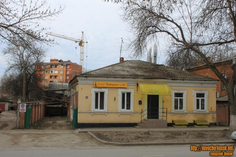Проспект Ермака, 109