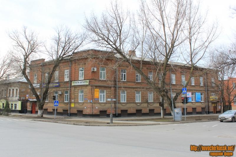 Проспект Ермака, 103. Дом учителя
