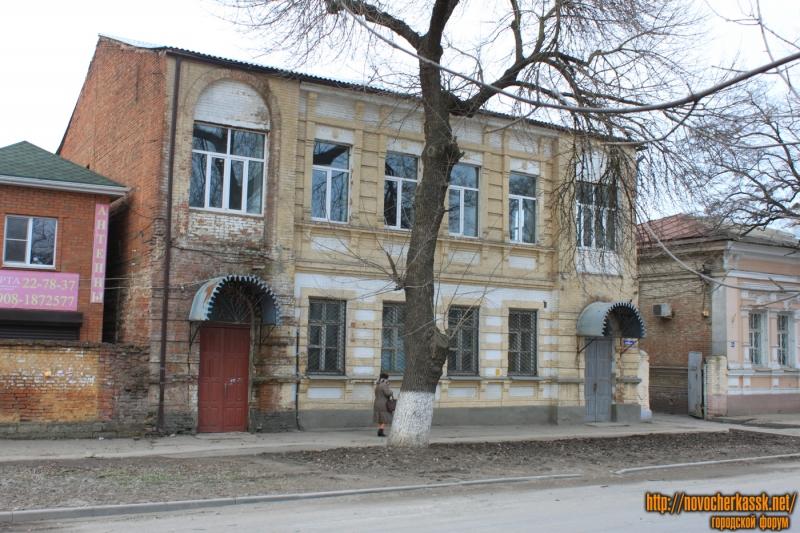 Проспект Ермака, 93