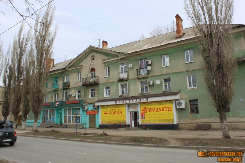 Проспект Ермака, 86