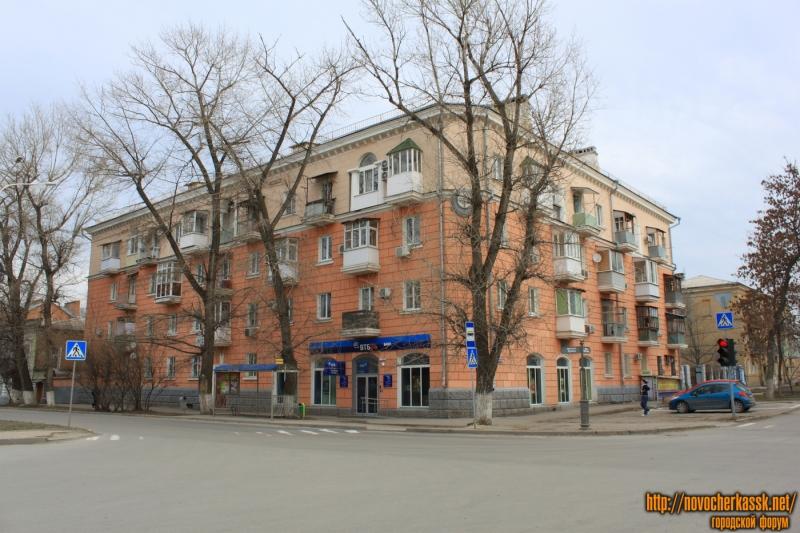 Проспект Ермака, 64 / Комитетская