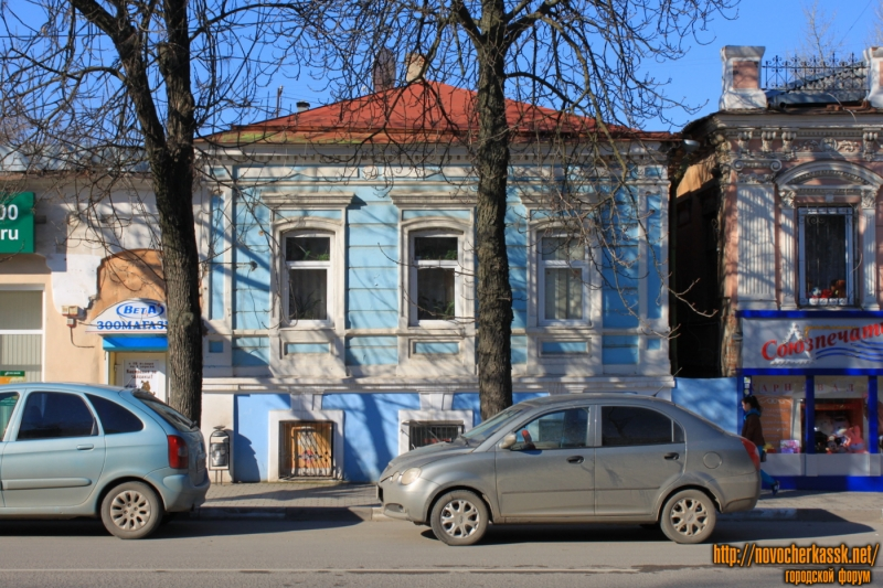 Улица Московская, 15