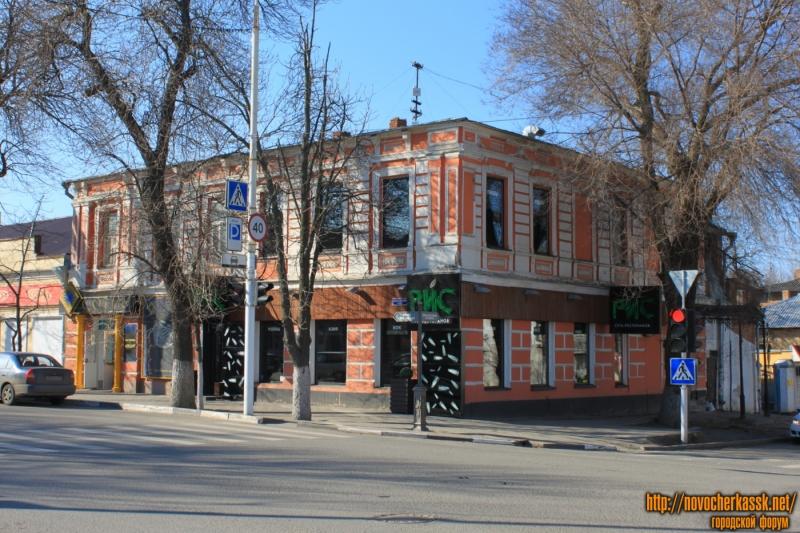 Улица Московская, 5. Ресторан «Рис»