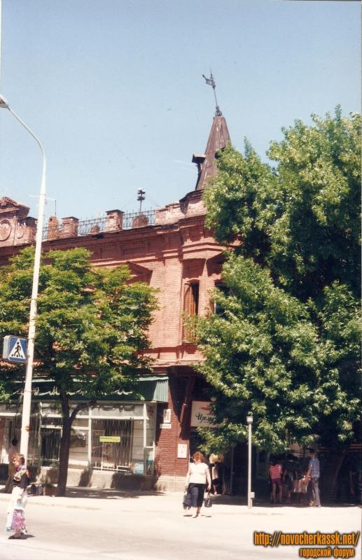 Магазин «Изюминка», середина 90-х