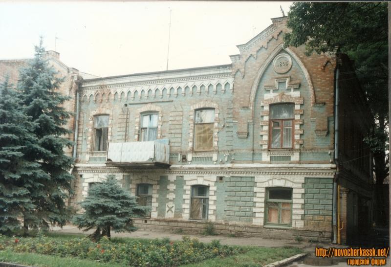 Особняк на ул. Дворцовой, середина 90-х