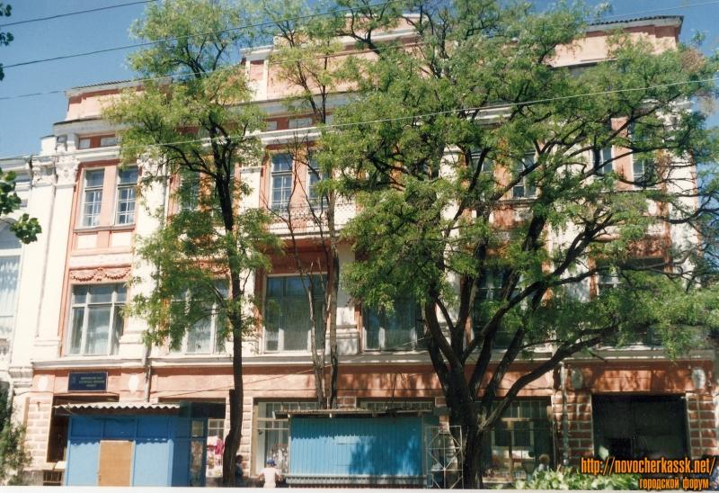 Бывшее здание Дома пионеров на Платовском, середина 90-х