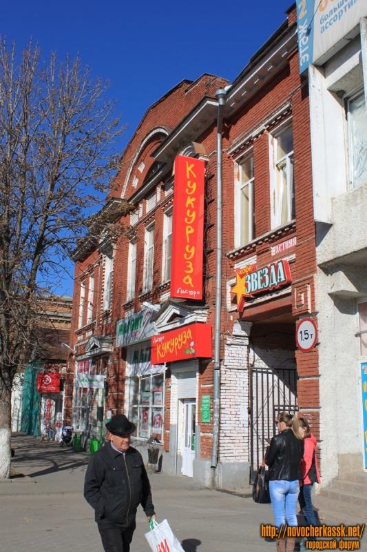 Улица Московская, 24. Бывший «Военторг» и бистро «Кукуруза»