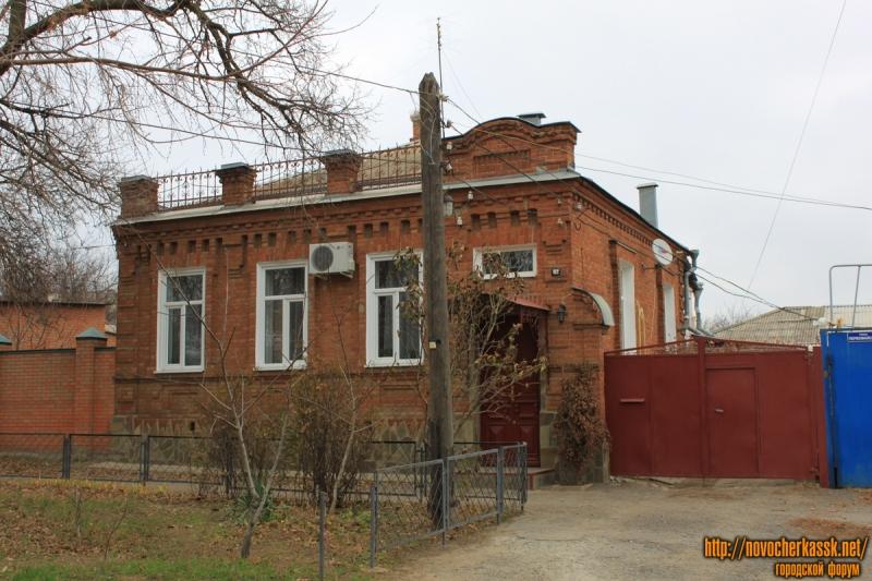 Улица Первомайская, 92
