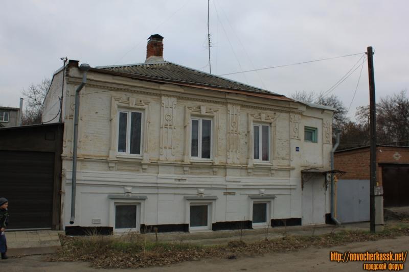 Улица Красноармейская, 83