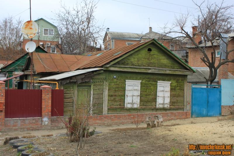 Улица Красноармейская, 86