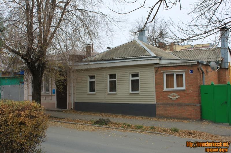 Улица Дубовского, 57
