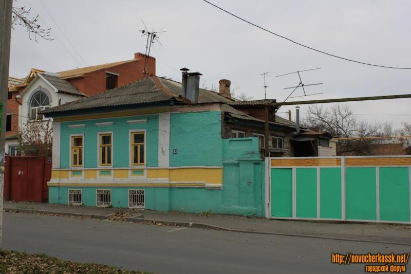 Улица Дубовского, 43