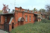 Улица Пушкинская, 30. «Дом с совой»