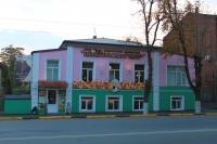 Улица Московская, 59. Пицца «Руба» и магазин «Цимлянских вин»