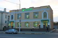Сбербанк на Московской улице