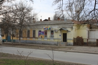 Проспект Ермака, 115. Зоомагазин «Котопёс»