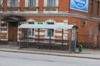 Остановка - проспект Ермака, 105