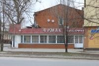 Проспект Ермака, 88. Закусочная «Ермак»