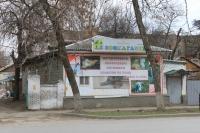 Проспект Ермака, 76