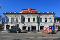 Улица Московская, 7. Торговый комплекс «Центр»