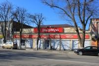 Улица Московская, 5. Магазин «Центробувь»
