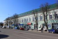 Улица Московская, 1. Торговый центр «Южный»