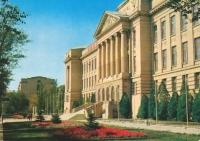 Главный корпус НПИ. Улица Просвещения. 1977 год