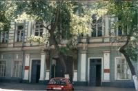 Военный госпиталь на Платовском, середина 90-х