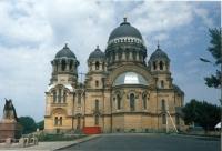 Собор и памятник Бакланову, середина 90-х