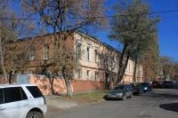 Улица Красноармейская, 24