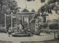 Павильон «На острове» в городском парке. 1953 год
