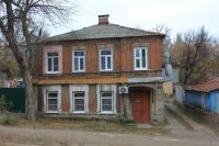 Улица Красноармейская, 75