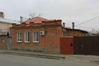 Улица Дубовского, 63