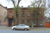 Улица Дубовского, 47. Следственный отдел СК РФ