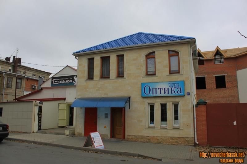 Улица Дубовского, 37