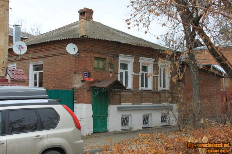 Улица Дубовского, 34