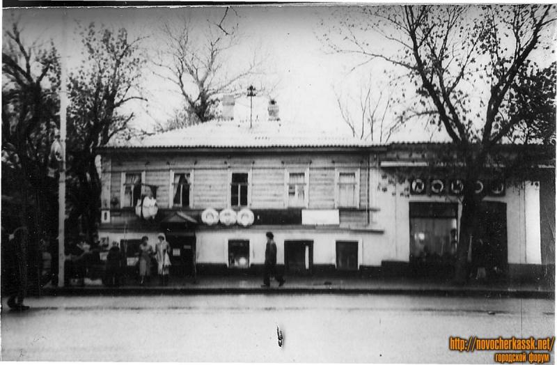 Улица Московская, 8