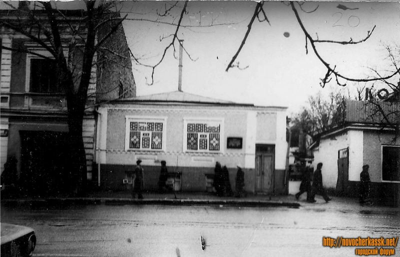 Улица Московская, 12